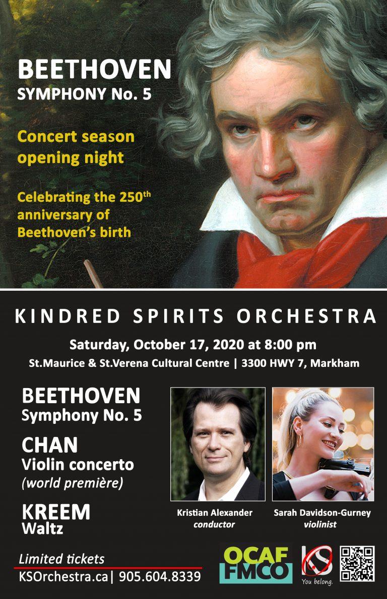 October 17, 2020 concert